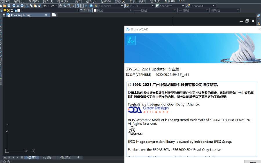 中望CAD2021��I版