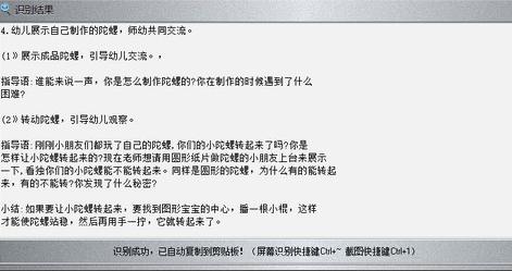 �D�D(迅�S�R�D�D字大��)官方版