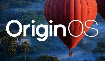 Origin OS升级名单有哪些?Origin OS适配机型有哪些?
