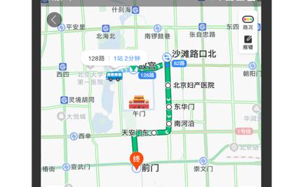 华为车道级导航手机版