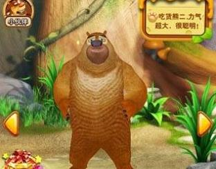熊出�]之吃�u大��2