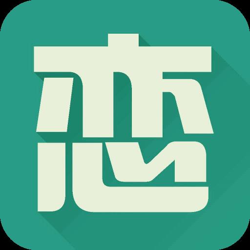 2021��儆性~app