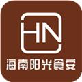 2020海南�光食安app