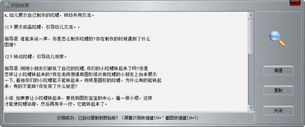 �D�D(迅�S�R�D�D字大��)官方版截�D0