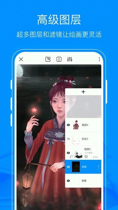 熊猫绘画app画世界截图