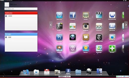 iPadian模�M器中文版截�D0