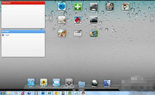 iPadian模�M器中文版截�D1