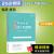 唐迟考研英语词汇的逻辑|打印版思维导图2021最新版