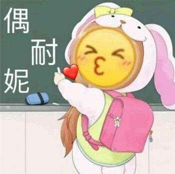 情�H�崦亮奶毂砬榘���D