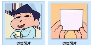 懂事的男朋友已经开始贴上女朋友的照片了表情包截图2