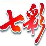 七彩�n堂七年���W下��PDF版免�M版