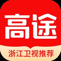 高途�n堂app4.19.25 安卓版