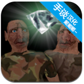 惊魂双胞胎游戏中文版1.0.2免费版