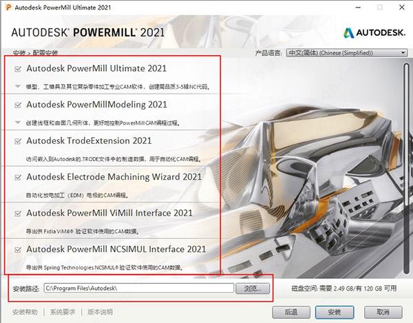 powermill2021注��C截�D1
