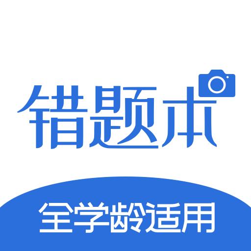 考霸�e�}本app