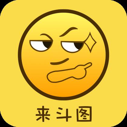Biu斗图app