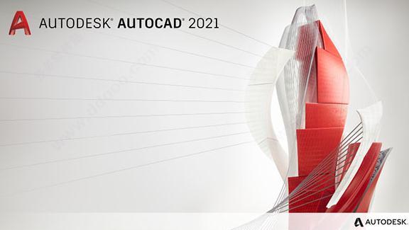 autodesk autocad 2021中文版