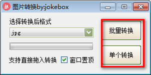 jokebox�D片�D�Q器