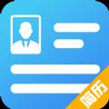秒出简历app1.0.3最新版