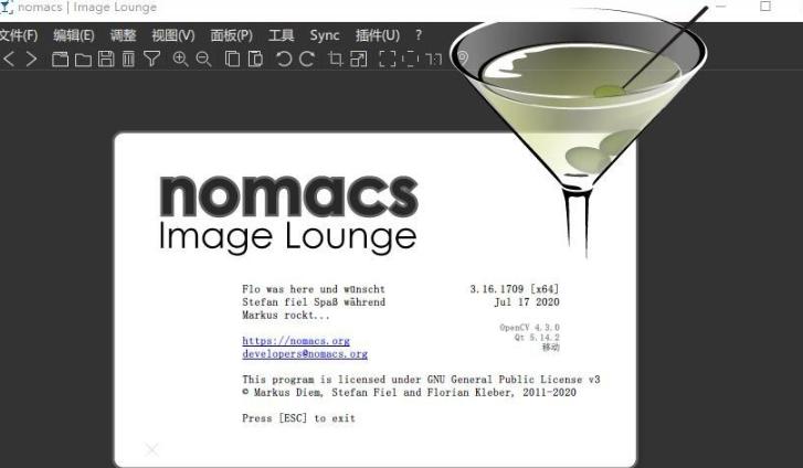 nomacs图像查看器截图1
