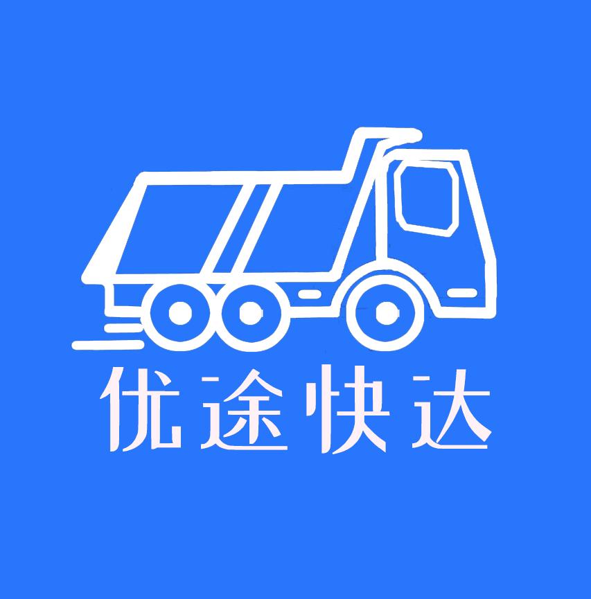 ��途快�_司�Capp2.1.2 企�I中文版