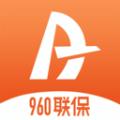 960�保app1.6 安卓最新版