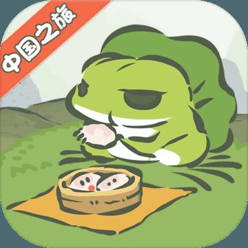旅行青蛙���戎�旅官方版2021最新版