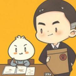 徐涛八套卷2021电子版考研必备