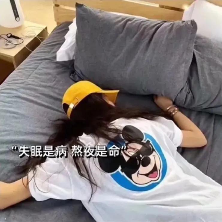 失眠是病熬夜是命�D片截�D3