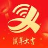 江西电视台3套中小学生家庭教育与网络安全教育回放软件