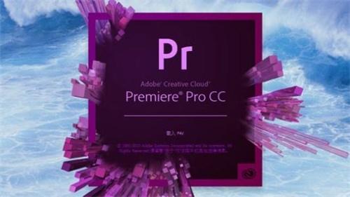 Adobe Premiere Pro 2021特�e版截�D1