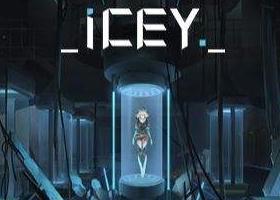 icey艾希暴食在哪,icey艾希主之名密�a。