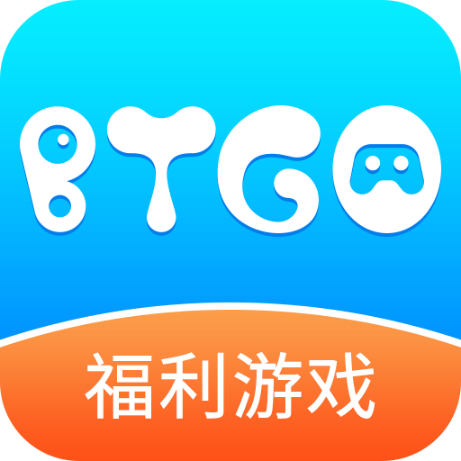 btgo游�蚝邢螺dios2.0.92�O果版本