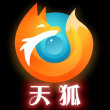 九尾天狐��X�t包版3.23.02 最新版