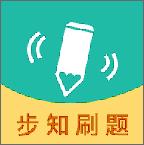 步知刷�}app�t包版5.1.0最新版