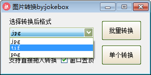 jokebox�D片�D�Q器截�D0