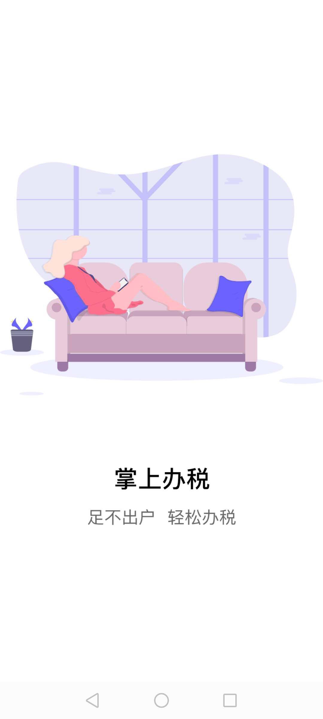 江�K�子��站纸�D