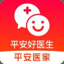 平安好医生7.19.0 安卓最新版