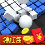 暴走小球玩游�蛸��X103.101�t包版