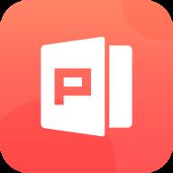 ppt文档制作app