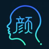 魔镜测脸型软件1.0会员版