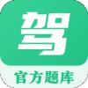 �{考科目一�c通app