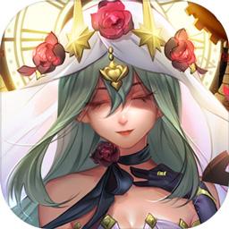 幻境公主折扣版