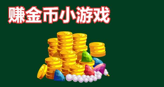 �金�诺男∮�蚱脚_