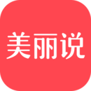 美���fapp10.6.7.2455 最新版