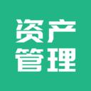 公房管家资产管理app