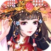 女皇殿下的恋爱日记游戏1.0 安卓版