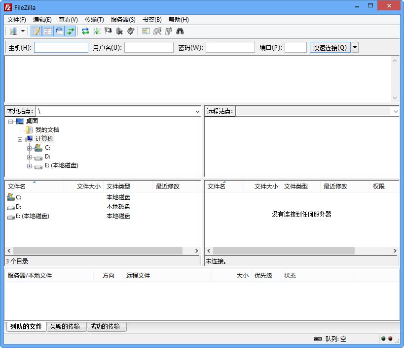 FileZilla(支持�帱c�m�鞯�FTP客�舳�)截�D1
