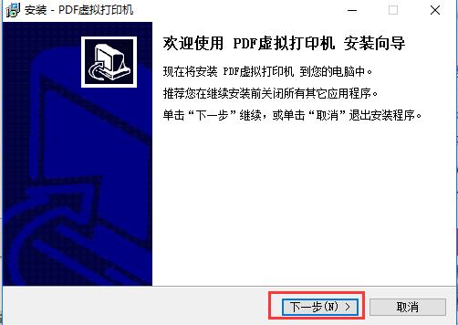 pdf��M打印�C免�M版截�D3