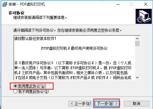pdf��M打印�C免�M版截�D2